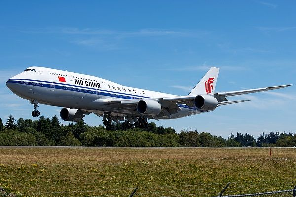 Air China Airlines Booking