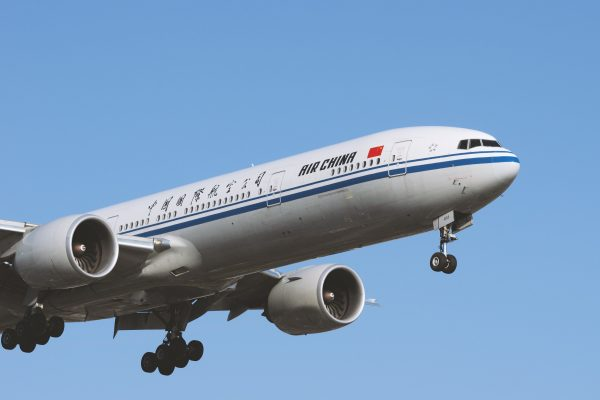 Air China Change Name On Ticket